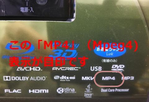 mp4-000