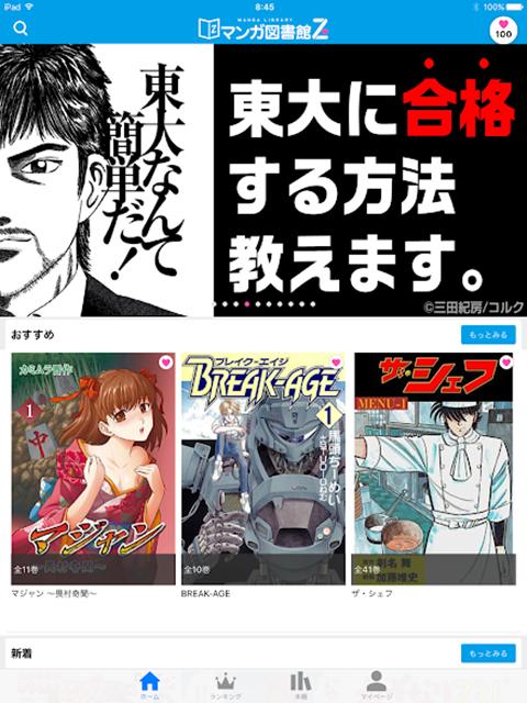 manga-000