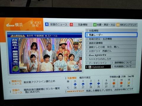 tv-remo-002