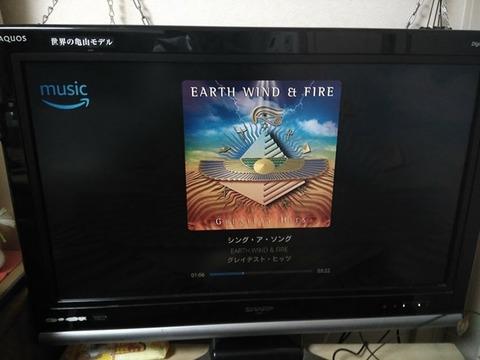 Amazon-music001