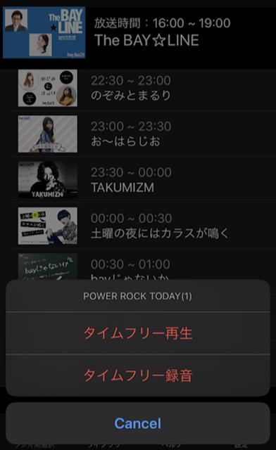 rakuraji-002