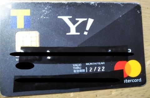 blackcard-003