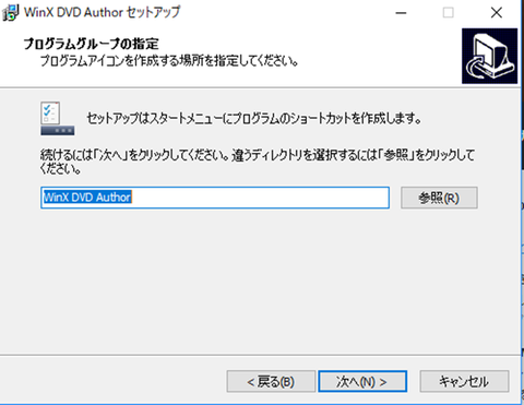 WinXDVD003