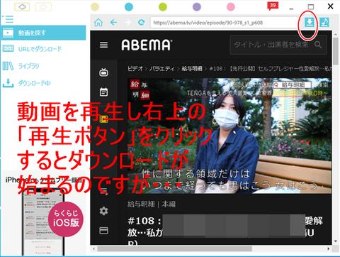 doga-abema-001