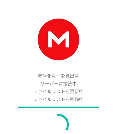 mega-mob-001