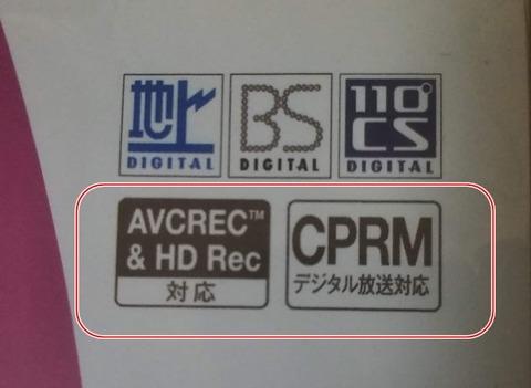 avcrec-001