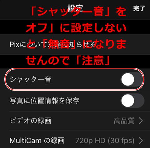 m-pix-002