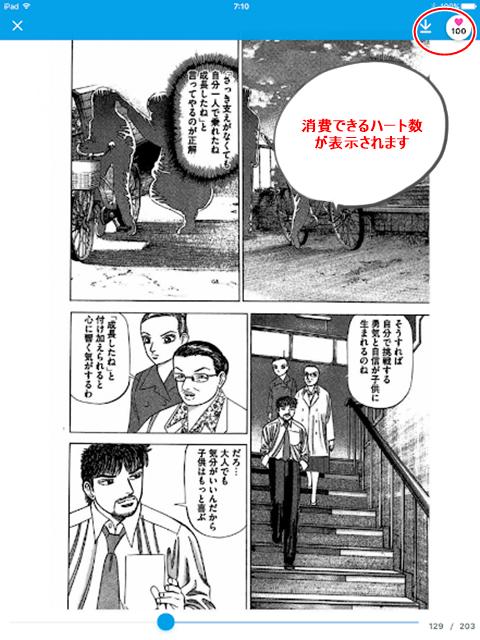 manga-003