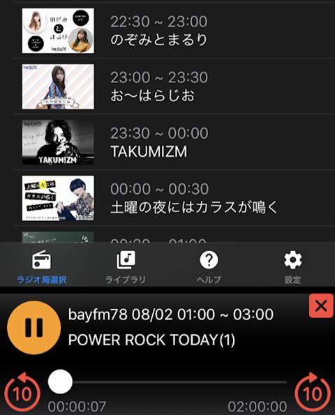 rakuraji-003