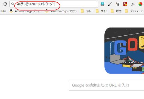 google-kensaku001