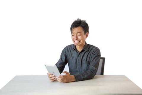 denshi-book