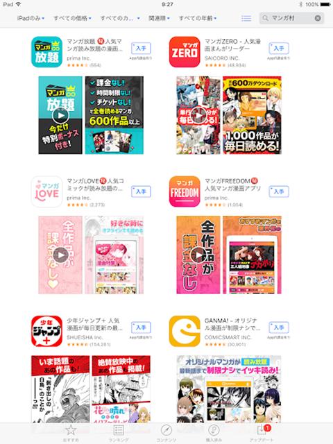 manga-site