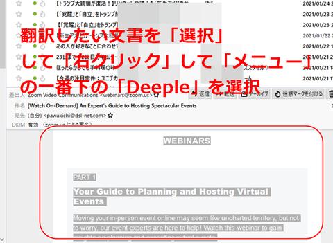 deeple-006