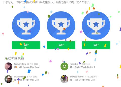 google-tuuchi-002