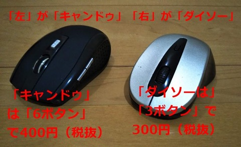 can-mouse-001
