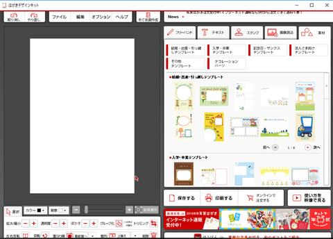はがきデザインキット001
