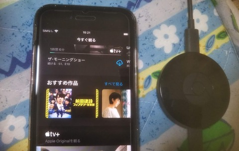 appletv-chromecast-000