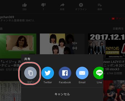youtube-ip-004