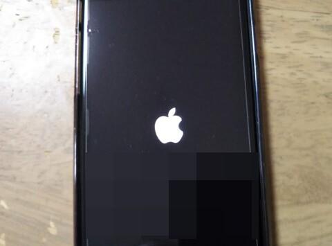 iphone-trb-002