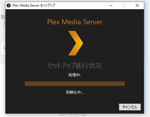 plexms01