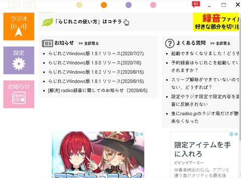 rajireko-hatena-004
