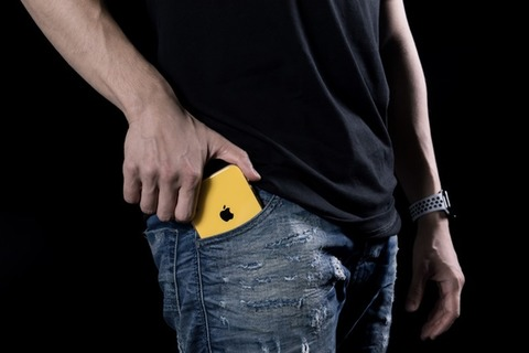 iphone-setuen