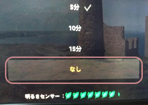 yt-fire-013