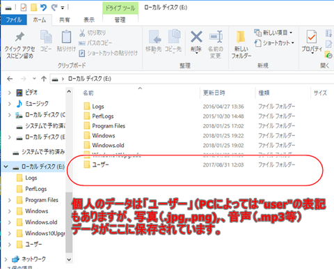 note-hdd-003