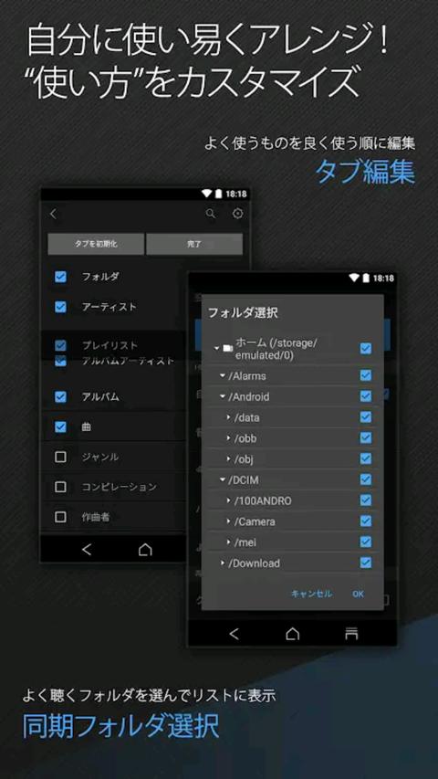 Screenshot_20190815-192808