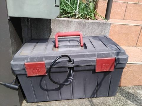taku-box