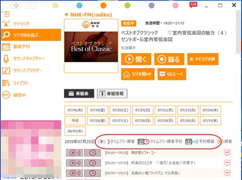 NHK-od-002
