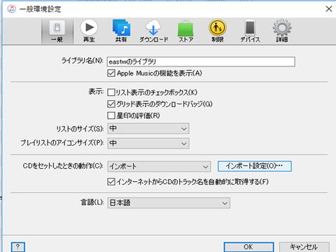 iTunes-cd003