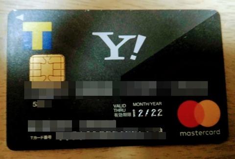 y-card-000