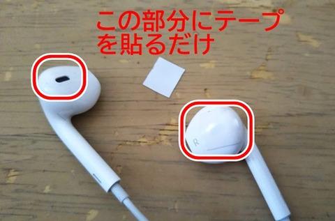 earpods-002