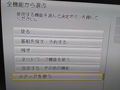 sd-mp4-003