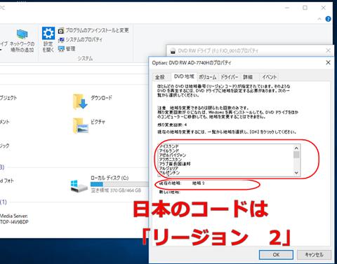 DVD-rc-001