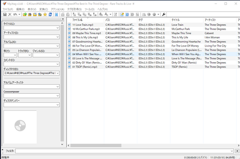 MP3tag002