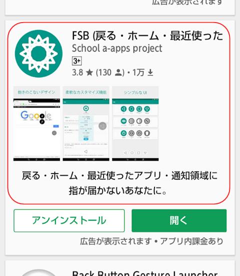 fsb-002