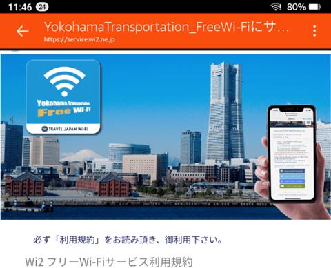 non-wifi-004