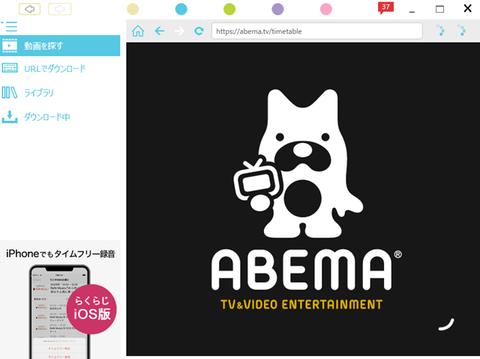 abema-doga-000