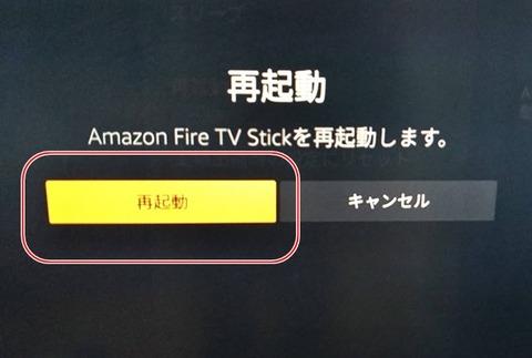 yt-fire-008