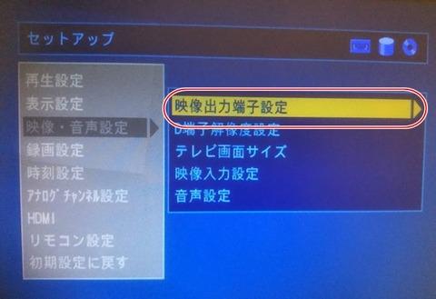 tv-rec-012