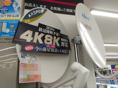 4k-para-001