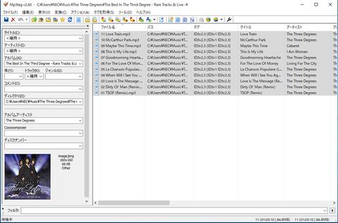 MP3tag004