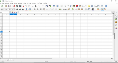 LibreOffice002