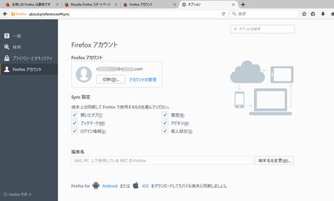 FireFox007