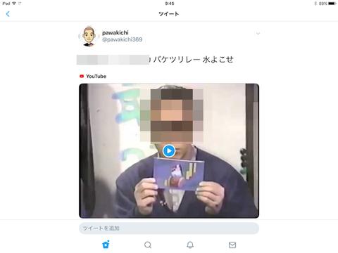 twitter-youtube-004