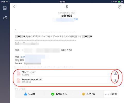 ibooks pdf ダウンロードできない