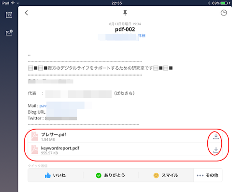 iPad-pdf-001
