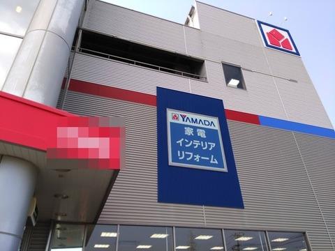yamada-web-000